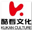 深圳市酷看文化传播有限公司