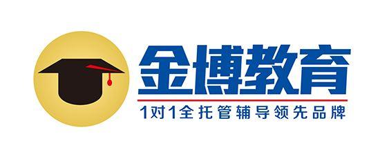 北京金博高德教育科技有限公司(惠州分公司)