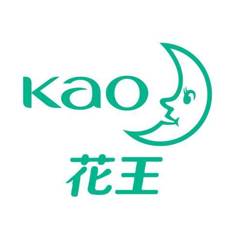 花王(中国)投资有限公司