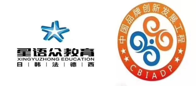 福州新语众教育咨询有限公司