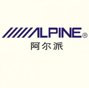 阿尔派电子(中国)有限公司